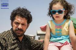 فیلم کوتاه مَگرالِن به جشنواره بین المللی فیلم دانوب آبی می رود | عکس