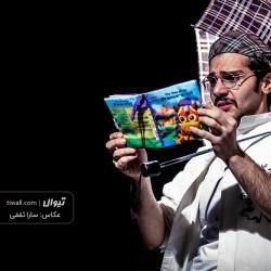 نمایش سرگذشت باور نکردنی دن کیشوت، ملانصرالدین، هد هد و دیگران در سرزمین عجایب | عکس