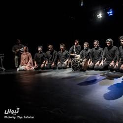 اجراخوانی آرش | عکس
