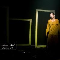 گزارش تصویری تیوال از نمایش دیوار دریا / عکاس: سید ضیا الدین صفویان   عکس