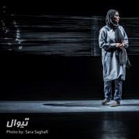 گزارش تصویری تیوال از نمایش پینوکیو / عکاس: سارا ثقفی | عکس