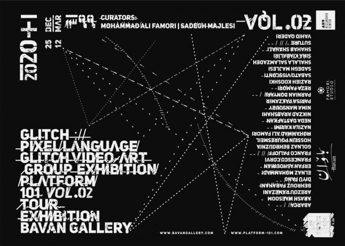 عکس نمایشگاه گلیچ: زبان پیکسل