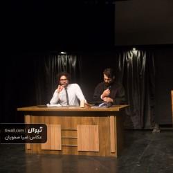 نمایش تماشاچی محکوم به اعدام | عکس