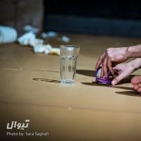 گزارش تصویری تیوال از نمایش سریس / عکاس: سارا ثقفی | عکس