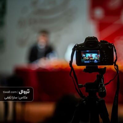 گزارش تصویری تیوال از نشست خبری سی و نهمین جشنواره تئاتر فجر / عکاس: سارا ثقفی | عکس