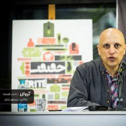 گزارش تصویری تیوال از چهارمین روز سیزدهمین جشنواره بینالمللی سینما حقیقت / عکاس: پریچهر ژیان | عکس