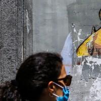 هنرهای خیابانی با الهام از کرونا | ناپولی، ایتالیا