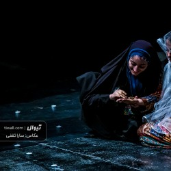 گزارش تصویری تیوال از نمایش دی زنگرو / عکاس:سارا ثقفی   عکس