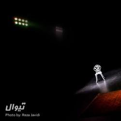 نمایش بازی یالتا | عکس