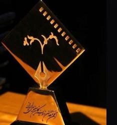 ششمین جشن نوشتار سینمای ایران۲۷ آبان ماه برگزار می شود | عکس