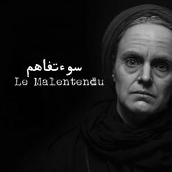 نمایش سوء تفاهم (به زبان فرانسه) | عکس