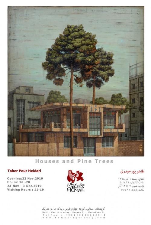 عکس نمایشگاه خانهها و کاجها