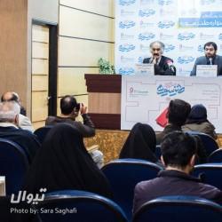 گزارش تصویری تیوال از نشست خبری نهمین جشنواره طنز سوره / عکاس: سارا ثقفی | عکس