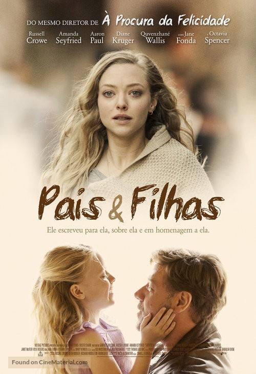 عکس فیلم پدران و دختران