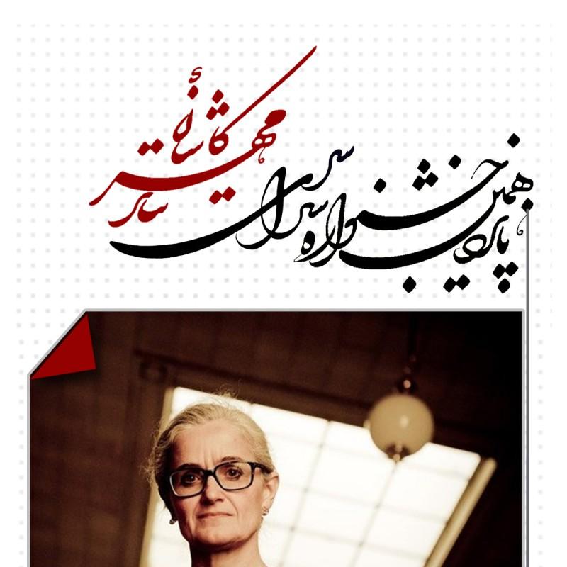 کاستلوچی در ایران کارگردانی می کند | عکس