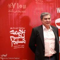 گزارش تصویری تیوال از مراسم افتتاحیه فیلم ما همه با هم هستیم / عکاس: فاطمه تقوی | عکس