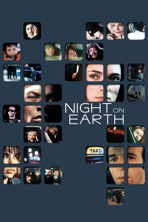 عکس فیلم شب روی زمین