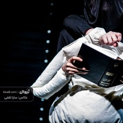 نمایش آخرین نوار کراپ و کراپ و کراپ | عکس