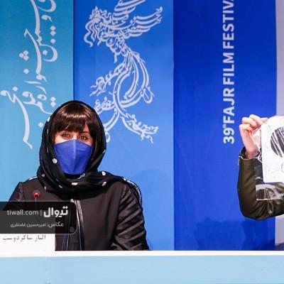 گزارش تصویری تیوال از نشست خبری فیلم سینمایی تی تی / عکاس: امیر حسین غضنفری | عکس