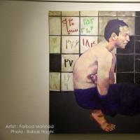 نمایشگاه نمایشگاه نقاشی فربد مرشد زاده   عکس