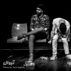 گزارش تصویری تیوال از نمایش تنهایی مفرد شایان / عکاس: سارا ثقفی | عکس