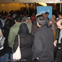 گزارش تصویری تیوال از نخستین روز بهره مندی از ایستگاه تیوال / عکاس: حانیه زاهد | عکس