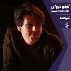 نمایشنامهخوانی در مه بخوان | گفتگوی تیوال با محمد طاهری | عکس