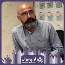 نمایش سگدو   گفتگوی تیوال با عباس غفاری   عکس