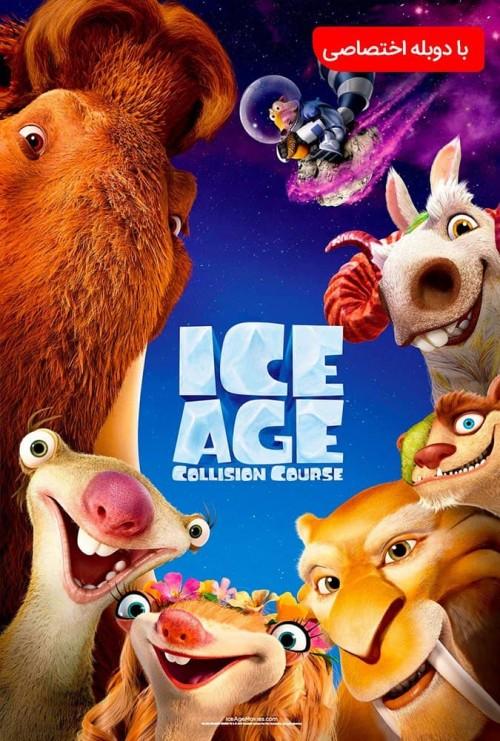 عکس انیمیشن عصر یخبندان ۵