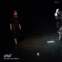 نمایش بازی در برزخ | عکس