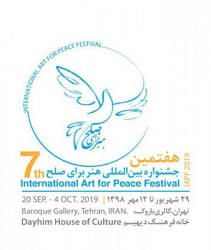 هفتمین جشنواره بینالمللی هنر برای صلح همزمان با روز جهانی صلح | عکس