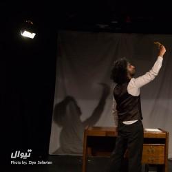نمایش آخرین نوار کراپ | عکس