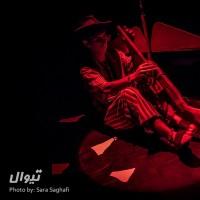 گزارش تصویری تیوال از نمایش شاهدین اعدام / عکاس: سارا ثقفی | عکس