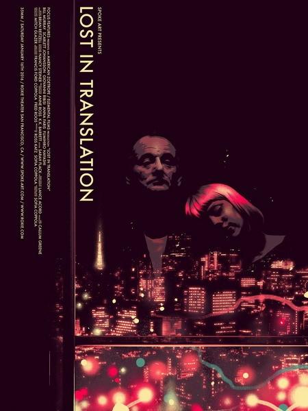 عکس فیلم گمشده در ترجمه
