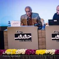 گزارش تصویری تیوال از ششمین روز دوازدهمین جشنواره بین المللی سینما حقیقت / عکاس: سارا ثقفی  | عکس