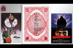 لذت ترس؛ اکران دو فیلم مهم «سایکودرام» در موزه سینما | عکس