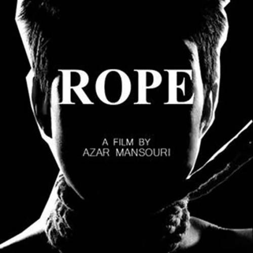 عکس فیلم کوتاه طناب