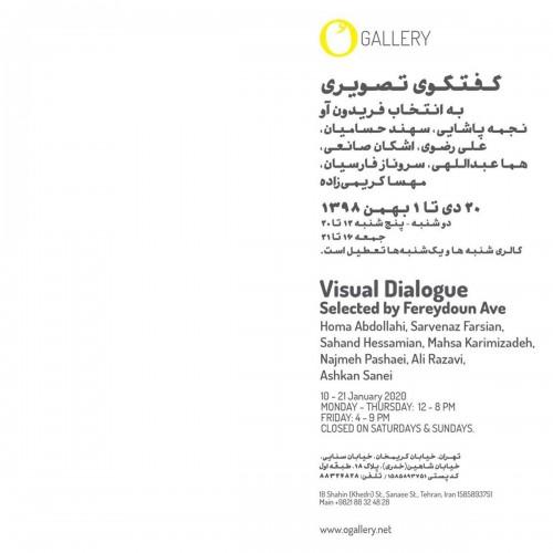 عکس نمایشگاه گفتگوی تصویری