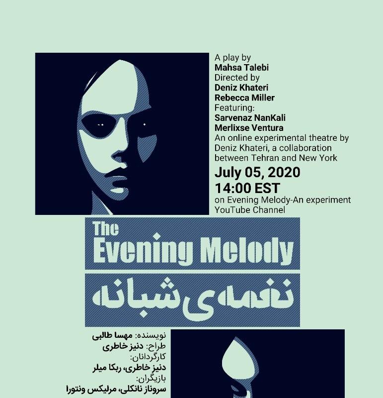 رونمایی از پوستر نمایش آنلاین «نغمه شبانه» | عکس