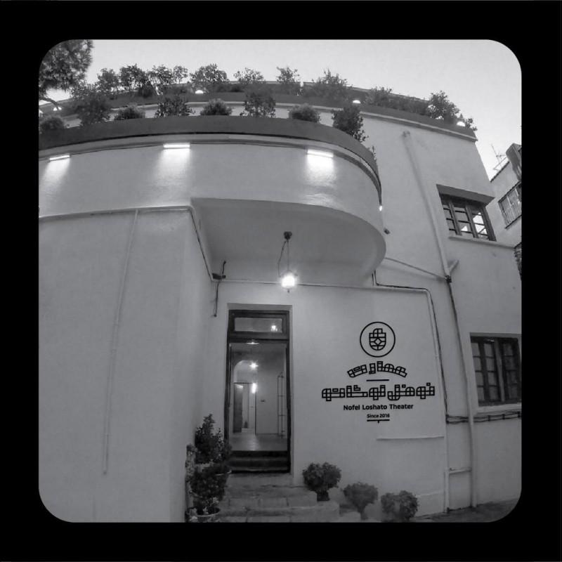استقبال عمارت «نوفل لوشاتو» از زمستان با نمایش «هولودومور» | عکس