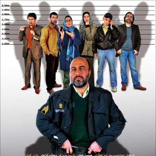 فیلم اسب حیوان نجیبی است