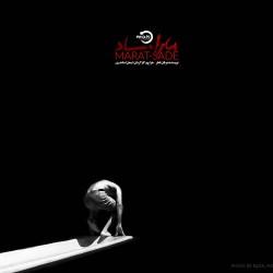 نمایش ماراساد | عکس