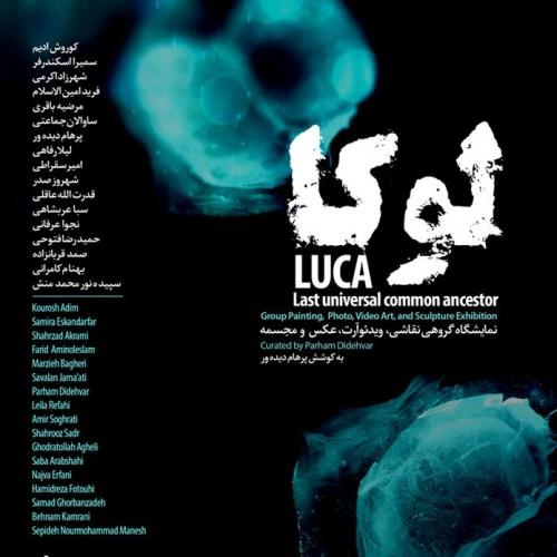 نمایشگاه لوکا