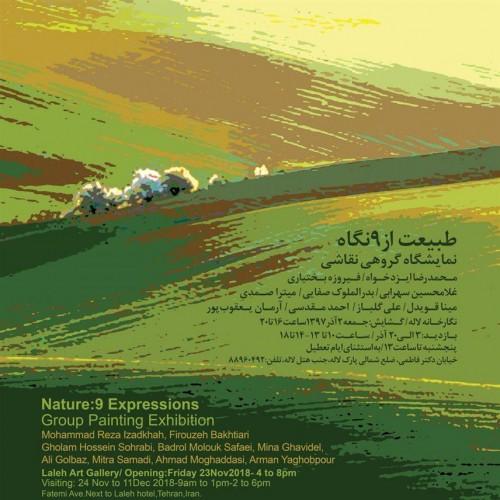 نمایشگاه طبیعت از ۹ نگاه