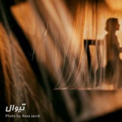 نمایش مرثیه ای برای یک دختر | عکس