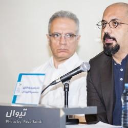 گزارش تصویری تیوال از سومین روز برگزاری دومین جشنواره فیلم سلامت / عکاس: رضا جاویدی | عکس