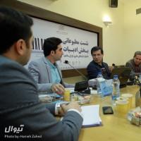 گزارش تصویری تیوال از نشست خبری نخستین جشنواره ایران ساخت (بخش ادبیات) / عکاس: حانیه زاهد | عکس