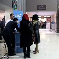 گزارش تصویری تیوال از اولین روز برگزاری چهاردهمین بازارچه خیریه پیام امید / عکاس: یاسمن ظهور طلب | عکس