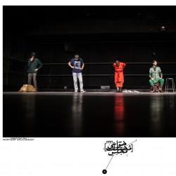 نمایش مجلس مختلف خوانی | عکس
