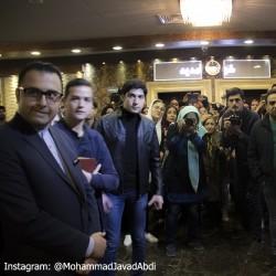 تصاویر اکران فیلم نیمه شب اتفاق افتاد در سینما هویزه مشهد با حضور حامد بهداد و آزاده سدیرى | عکس